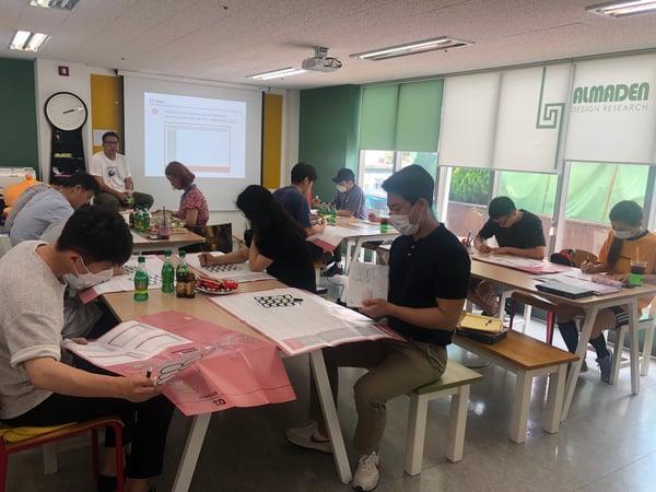 실전창업교육2